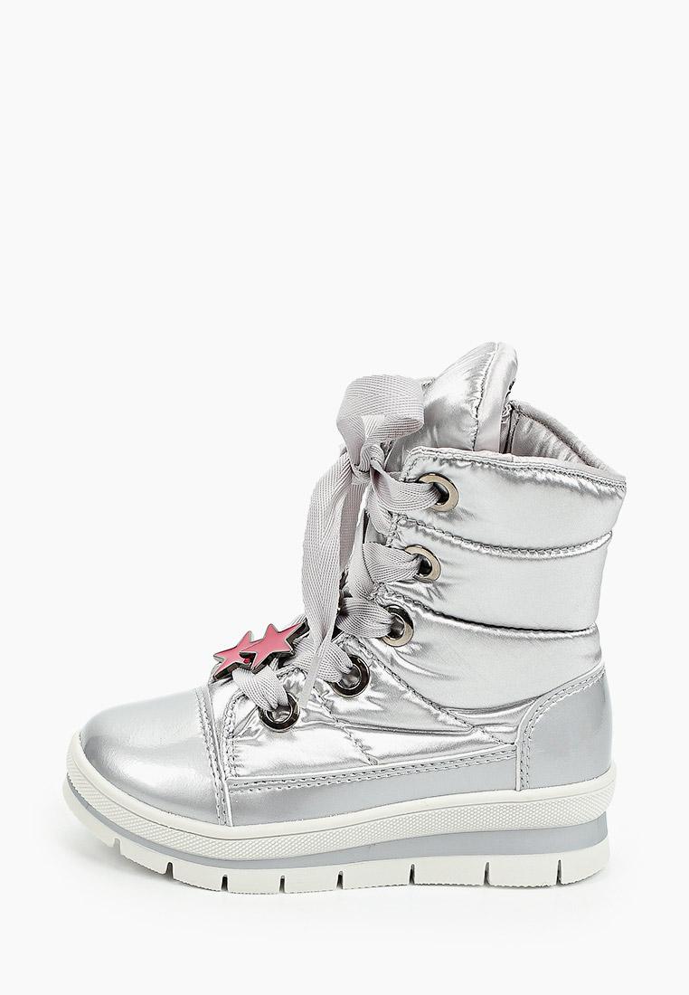 Ботинки для девочек Jog Dog 13028R
