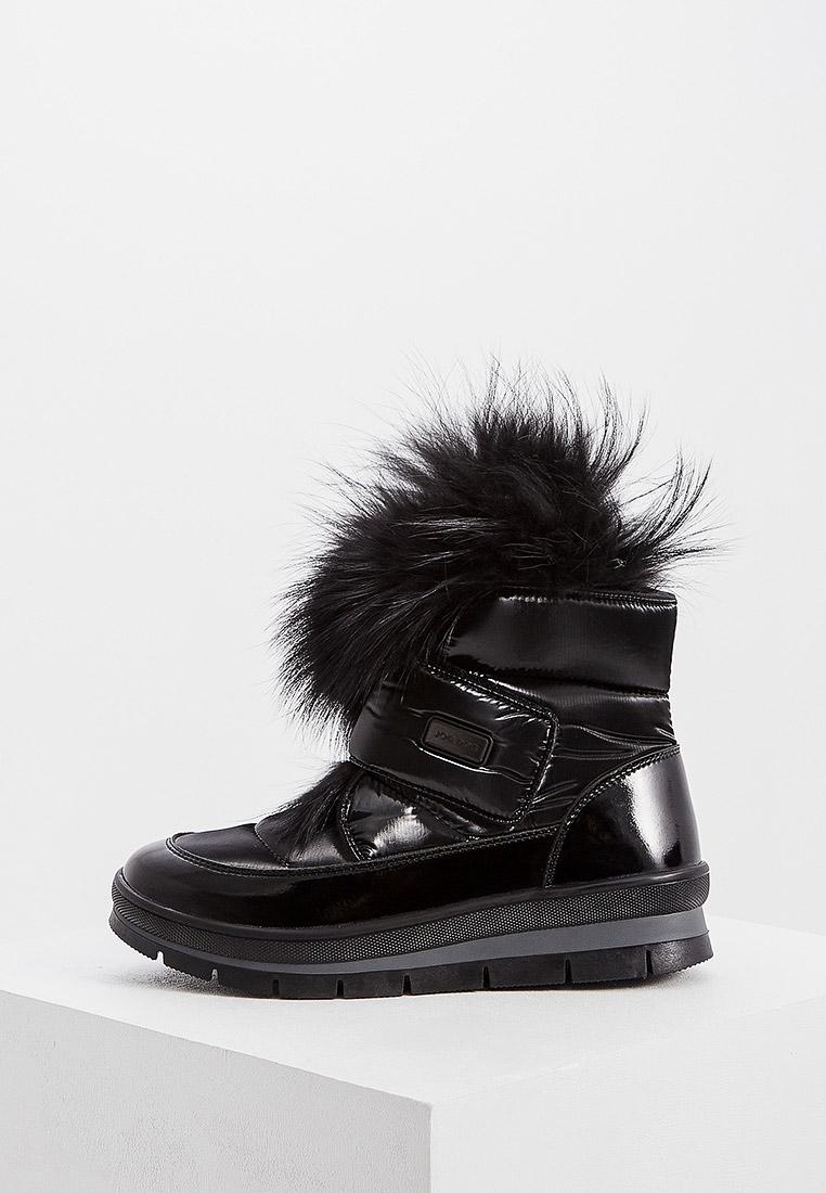 Женские ботинки Jog Dog 14056R