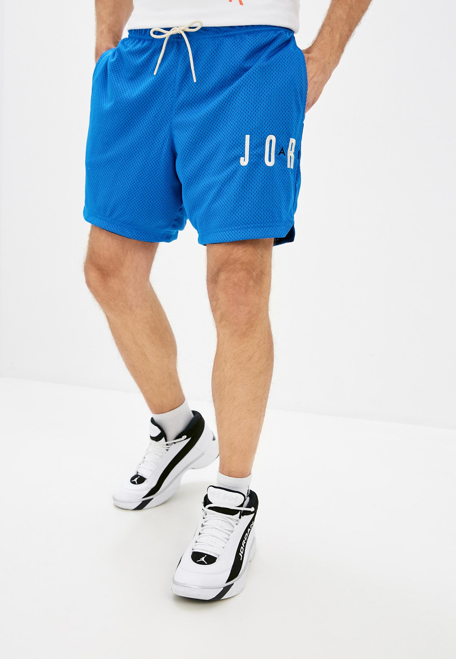 Мужские спортивные шорты Jordan CV3098
