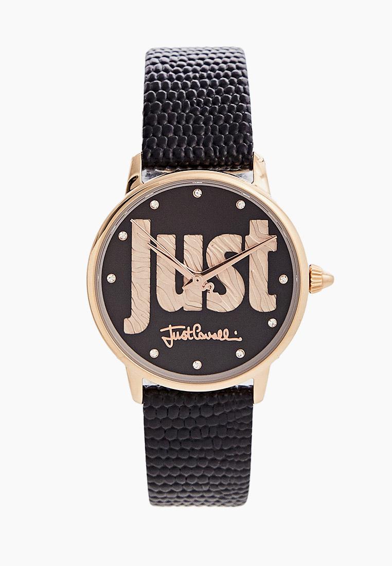 Часы Just Cavalli (Джаст Кавалли) JC1L116L0035