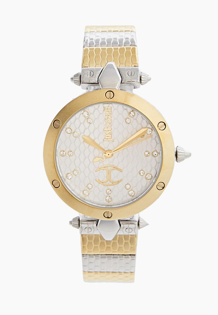Часы Just Cavalli (Джаст Кавалли) JC1L122M0095
