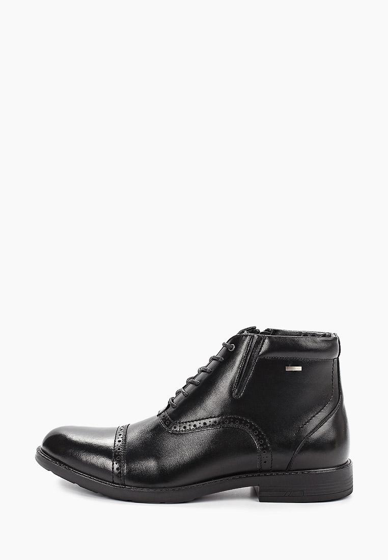 Мужские ботинки Just Couture 1JC.RR87854.F
