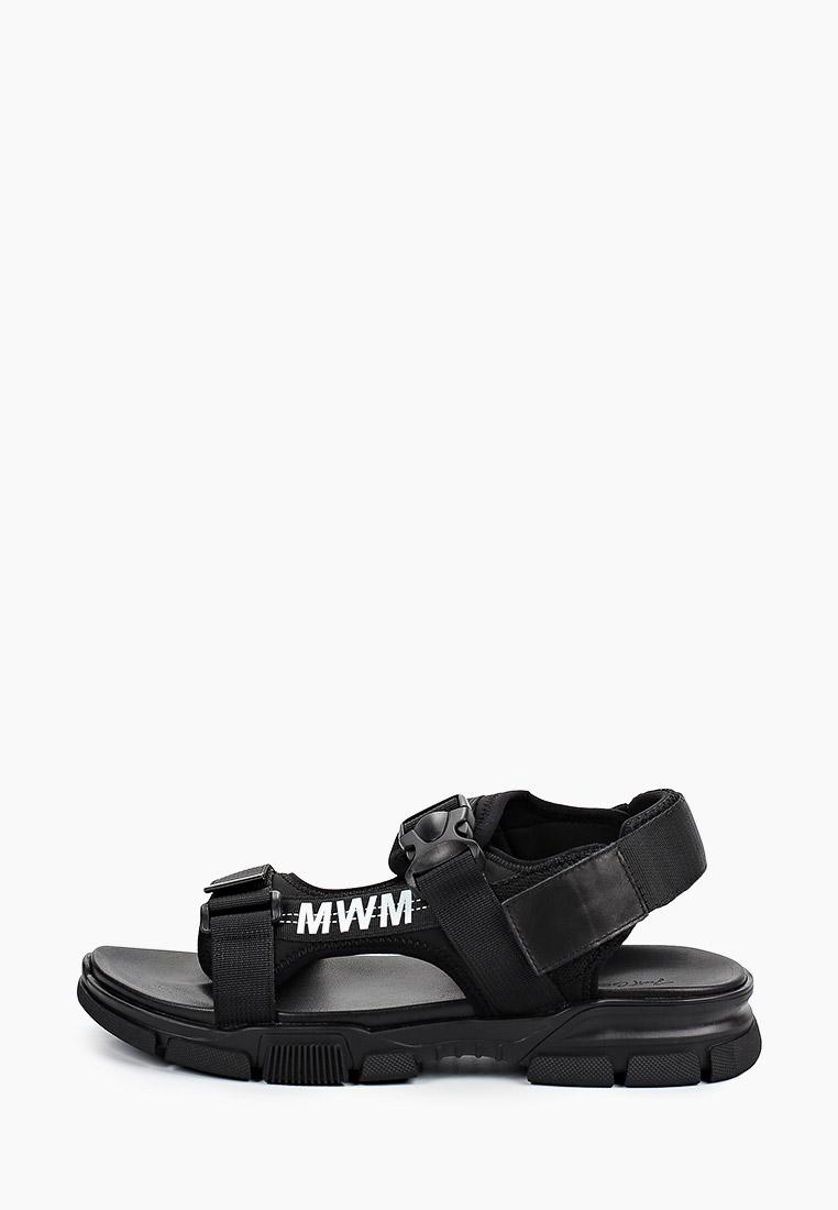 Мужские сандалии Just Couture 2JC.BV95419.T