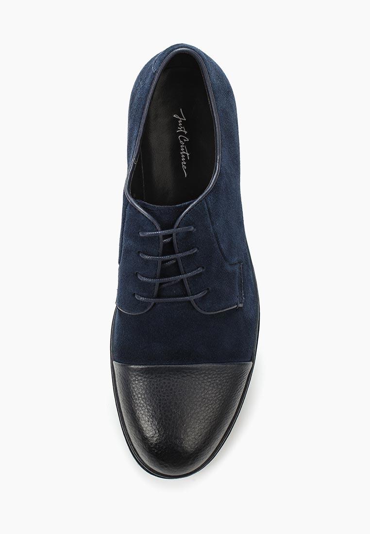 Мужские туфли Just Couture H597-172-N14: изображение 9