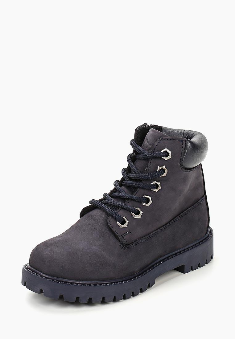 Ботинки для мальчиков Kakadu 7713H