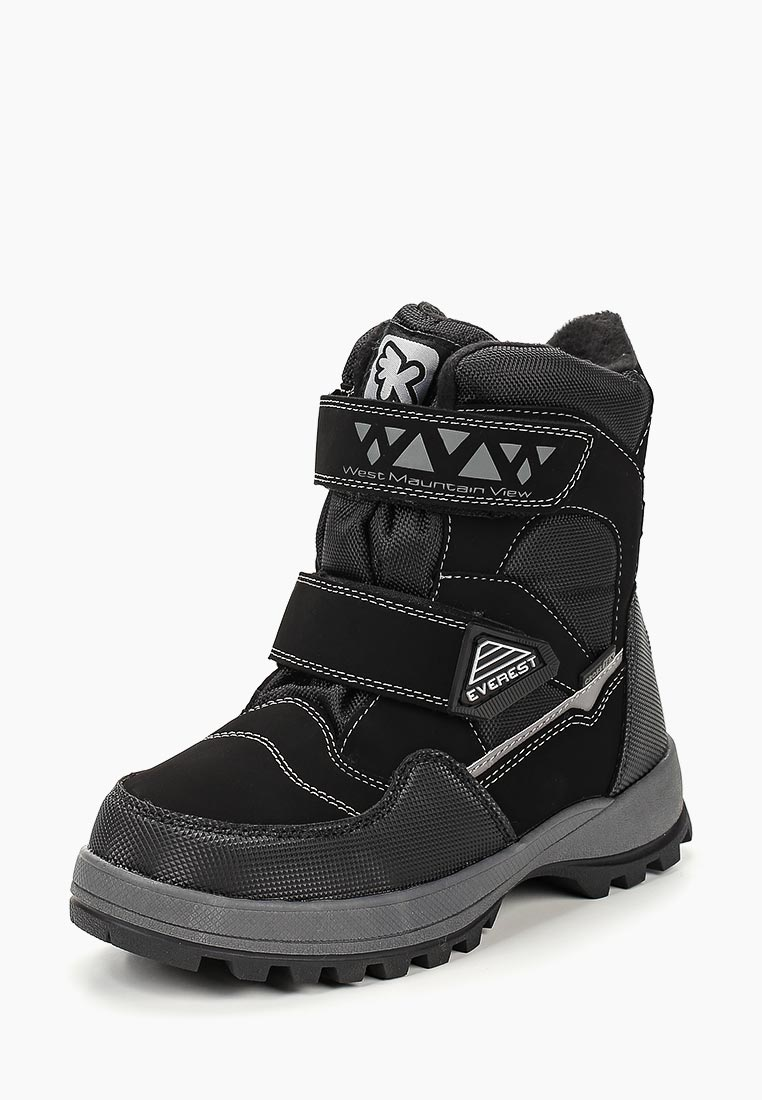 Ботинки для мальчиков Kakadu 7809A