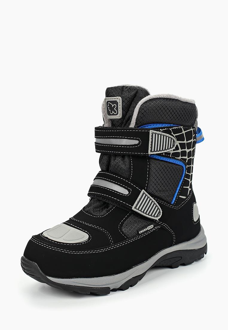 Ботинки для мальчиков Kakadu 7780A