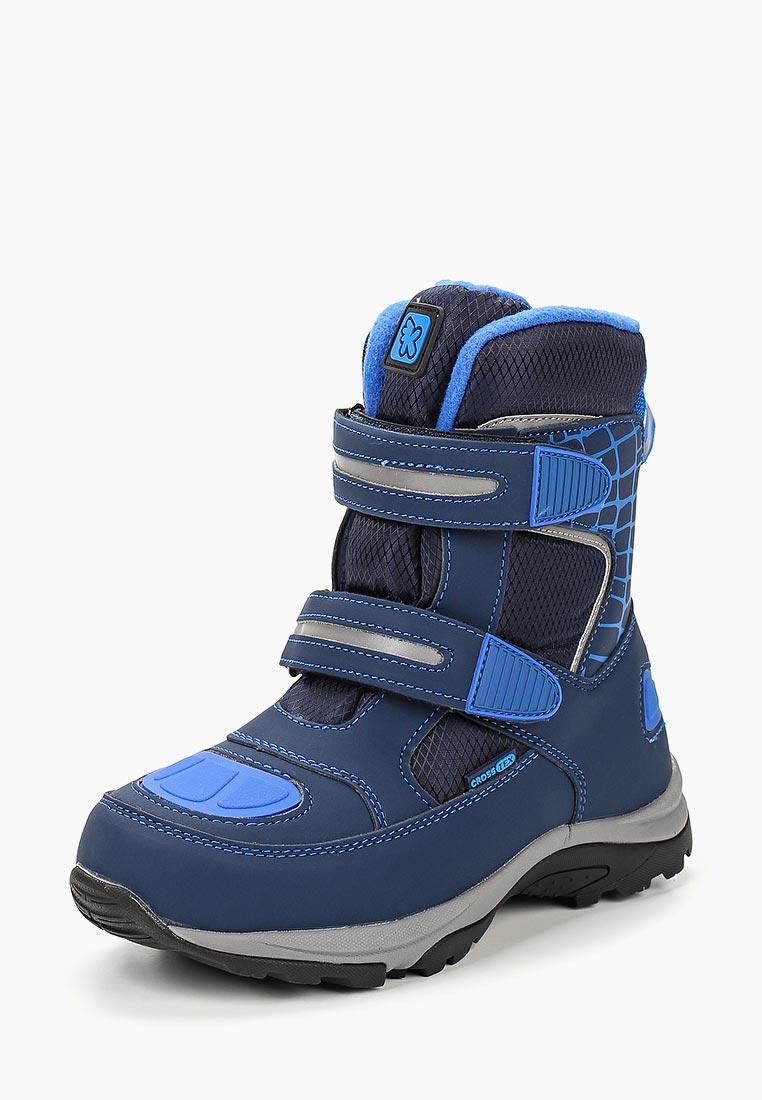 Ботинки для мальчиков Kakadu 7780C