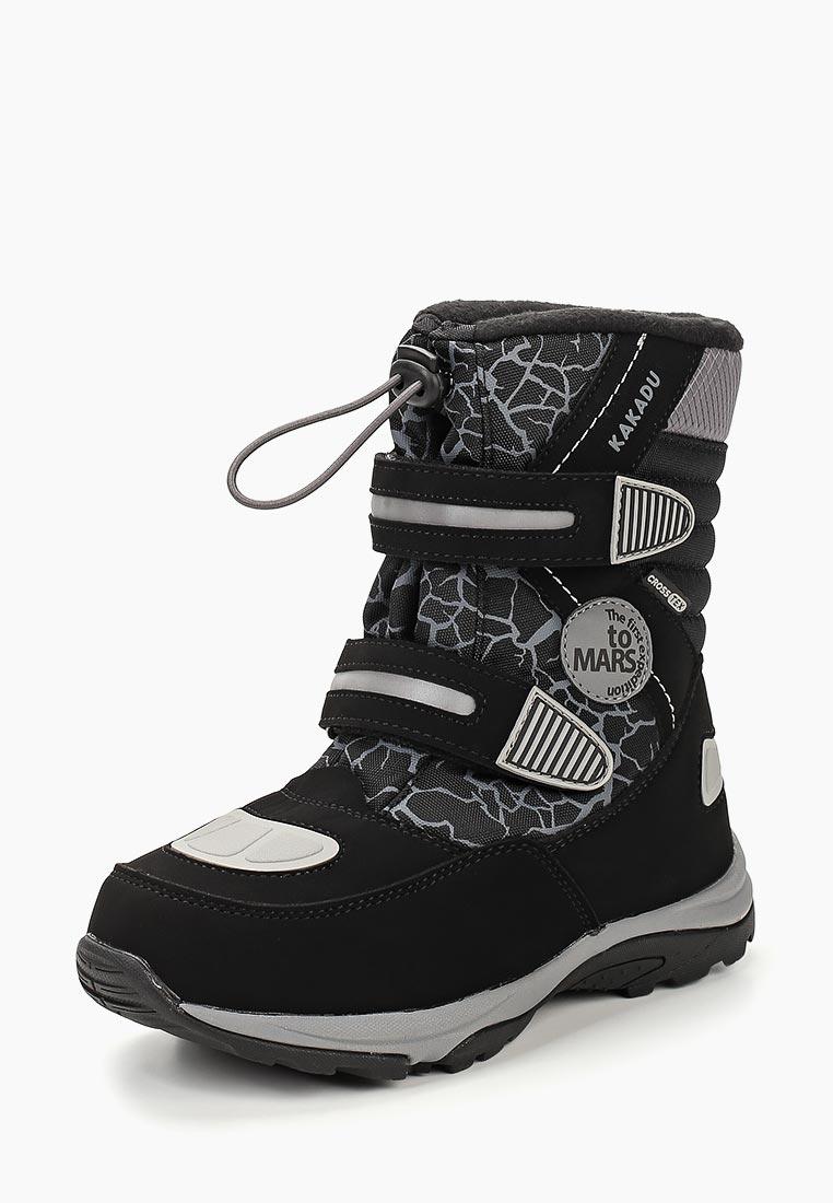 Ботинки для мальчиков Kakadu 7783C