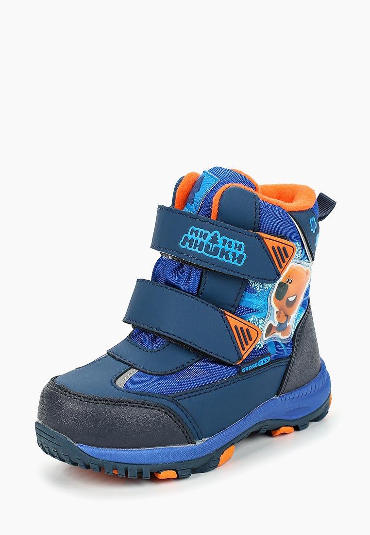 Ботинки для мальчиков Kakadu 7788A