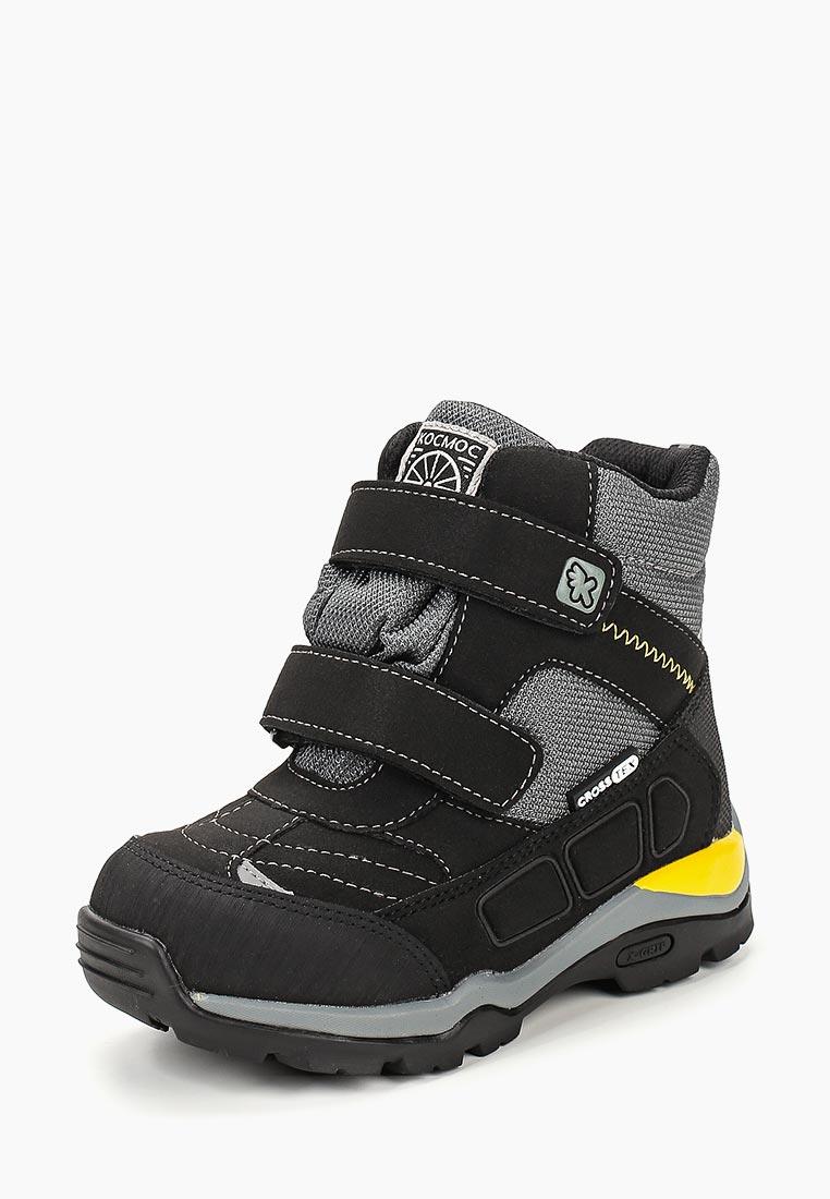 Ботинки для мальчиков Kakadu 7931A
