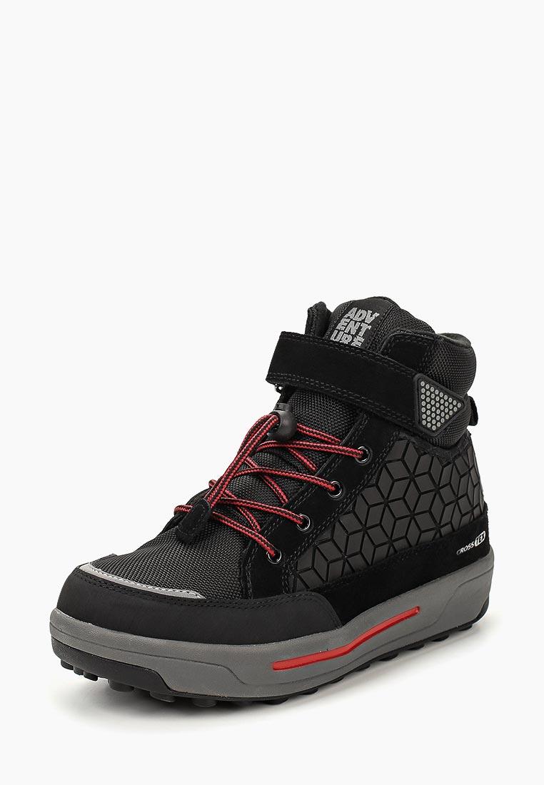 Ботинки для мальчиков Kakadu 7934B
