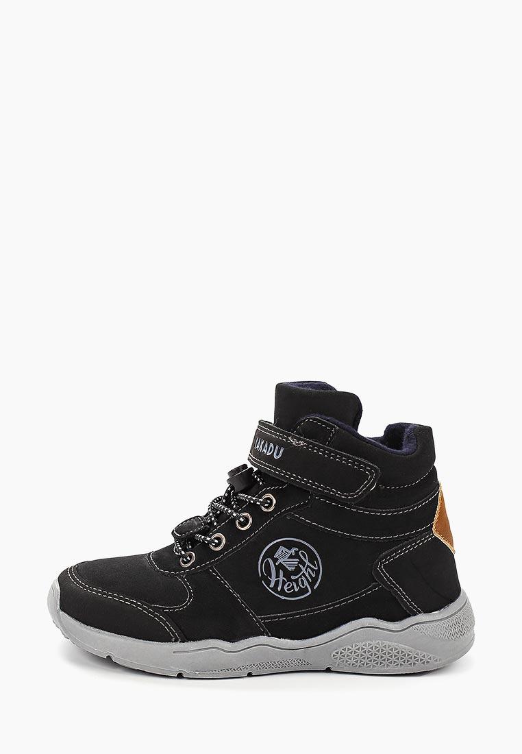 Ботинки для мальчиков Kakadu 8432A