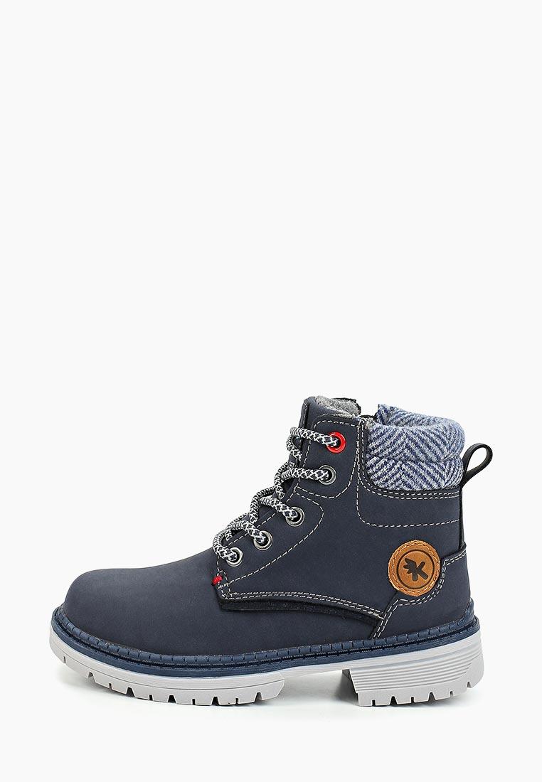 Ботинки для мальчиков Kakadu 8439A