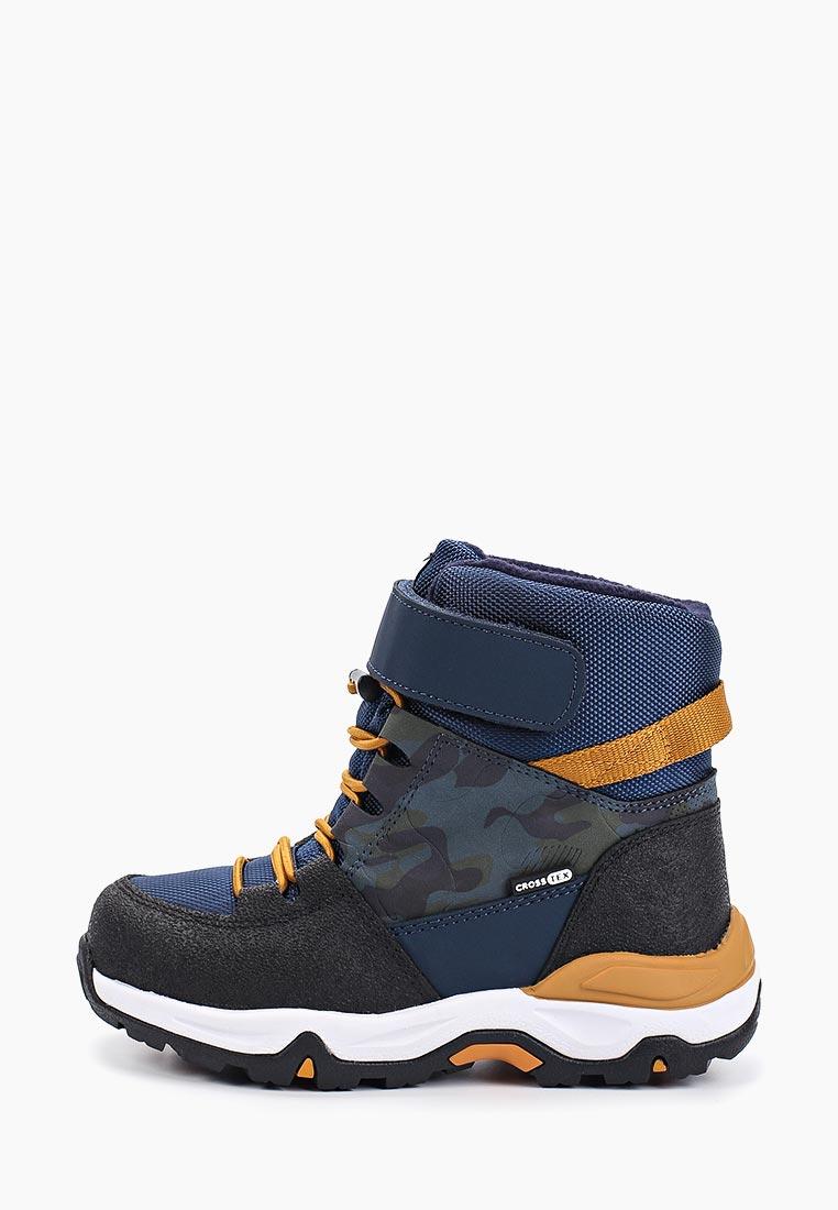 Ботинки для мальчиков Kakadu 8474B