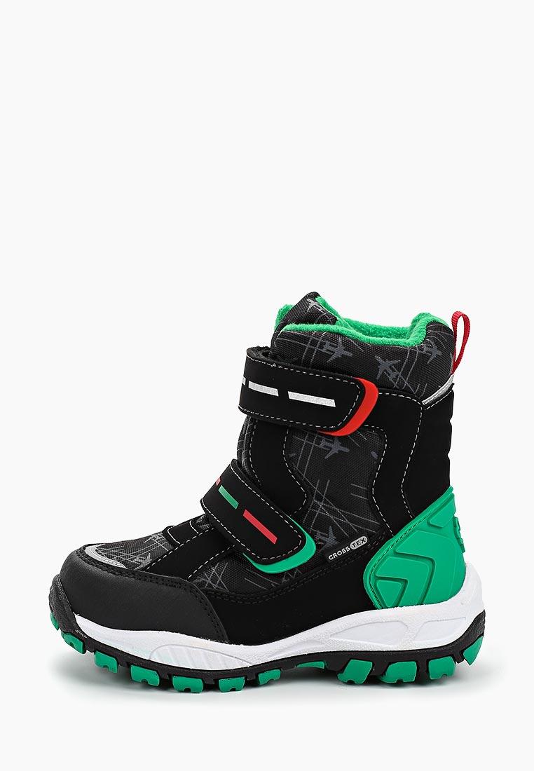 Ботинки для мальчиков Kakadu 8484A