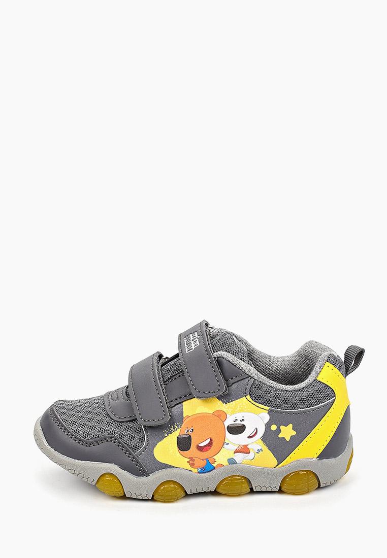 Кроссовки для мальчиков Kakadu 8558B
