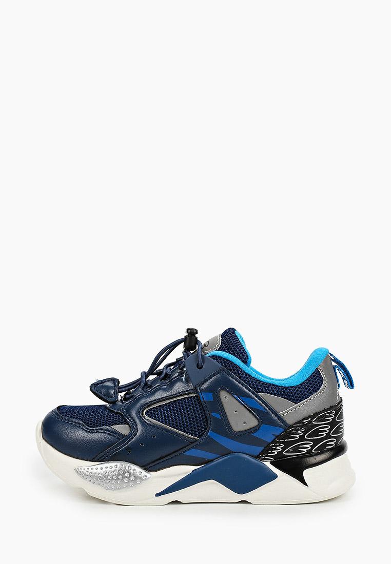 Кроссовки для мальчиков Kakadu 8641C
