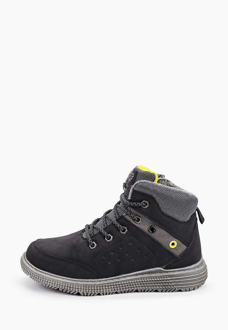 Ботинки для мальчиков Kakadu 8788B