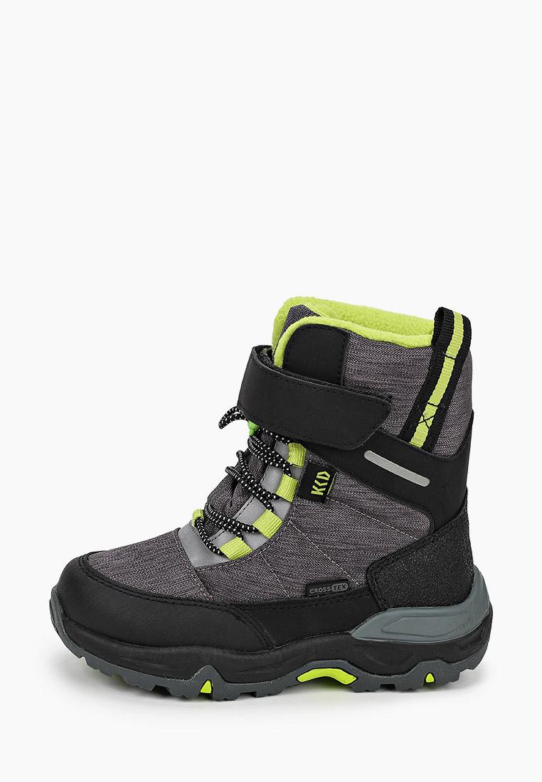 Ботинки для мальчиков Kakadu 8848B
