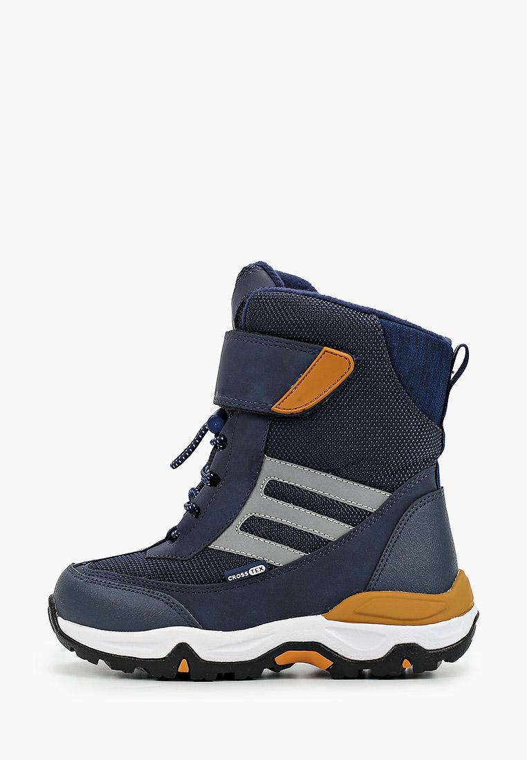 Ботинки для мальчиков Kakadu 8849B