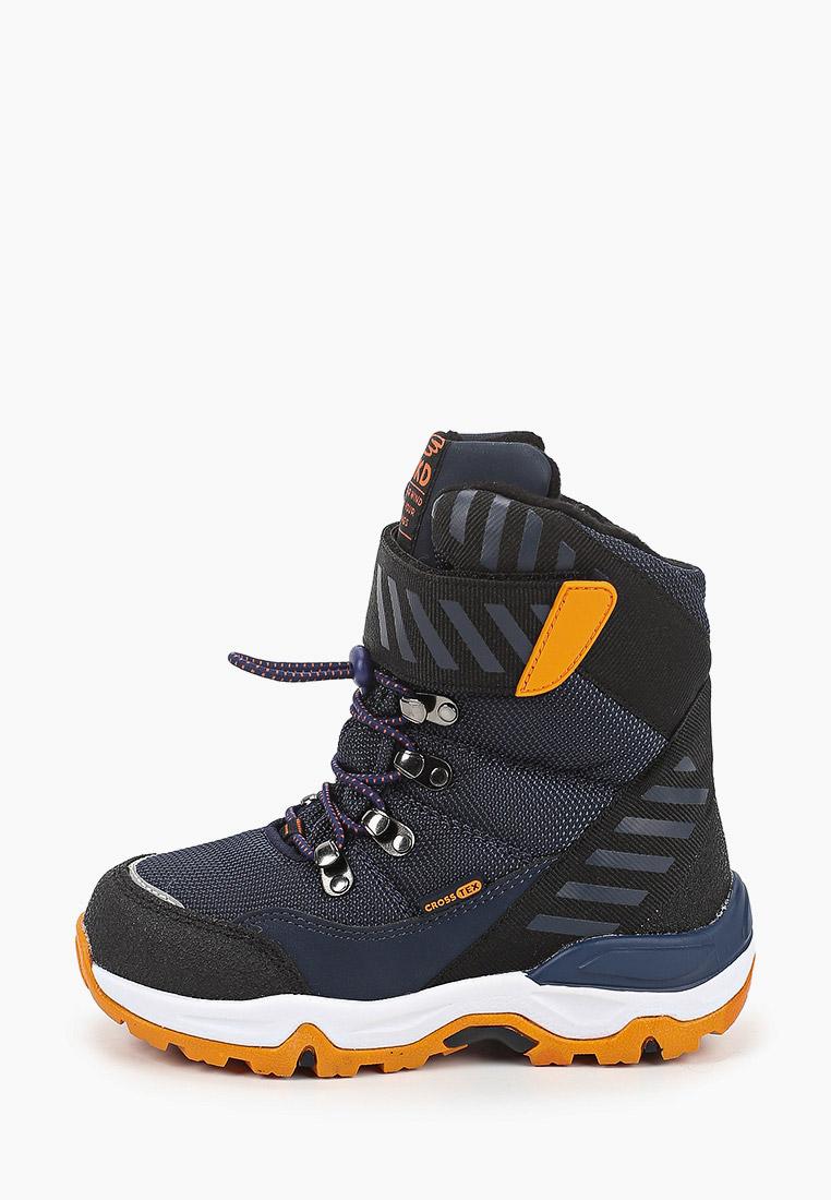 Ботинки для мальчиков Kakadu 8851A
