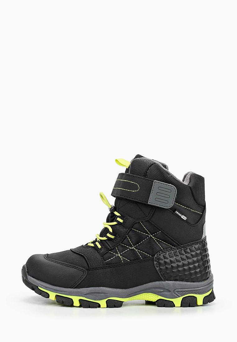 Ботинки для мальчиков Kakadu 8917A