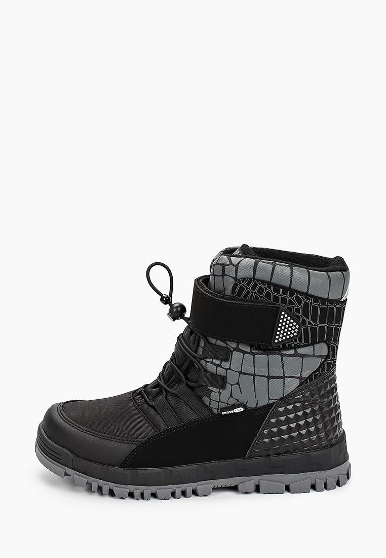 Ботинки для мальчиков Kakadu 8921B