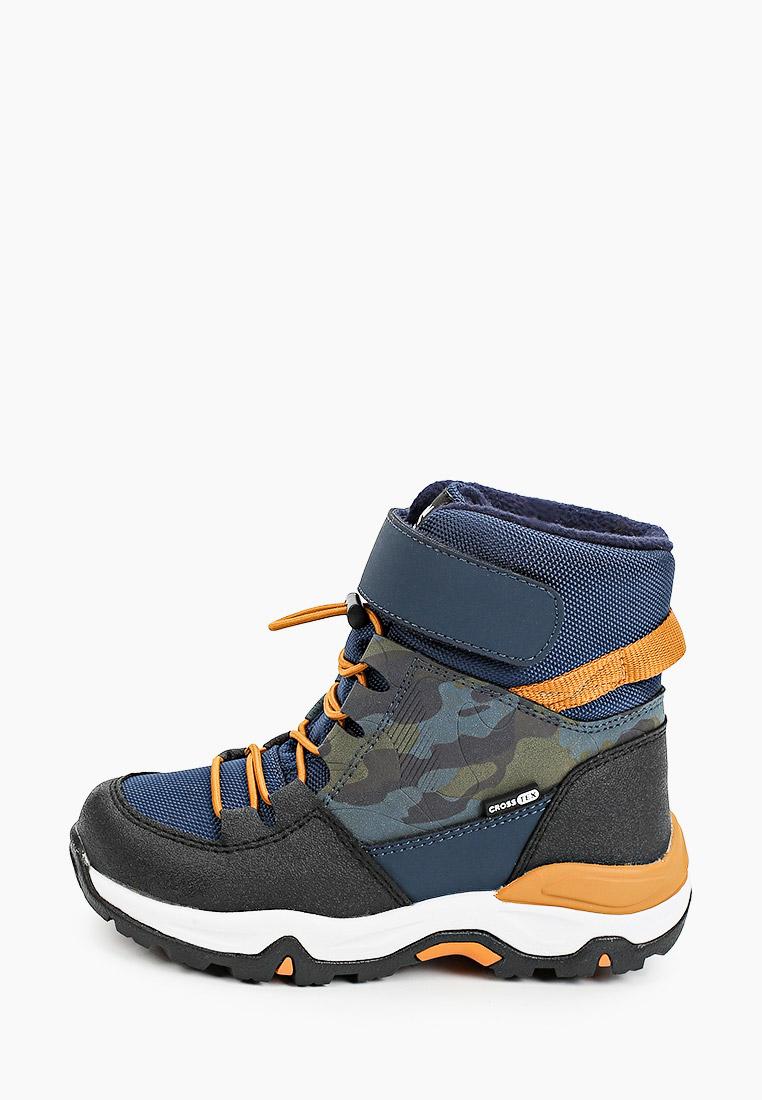 Ботинки для мальчиков Kakadu 8923B