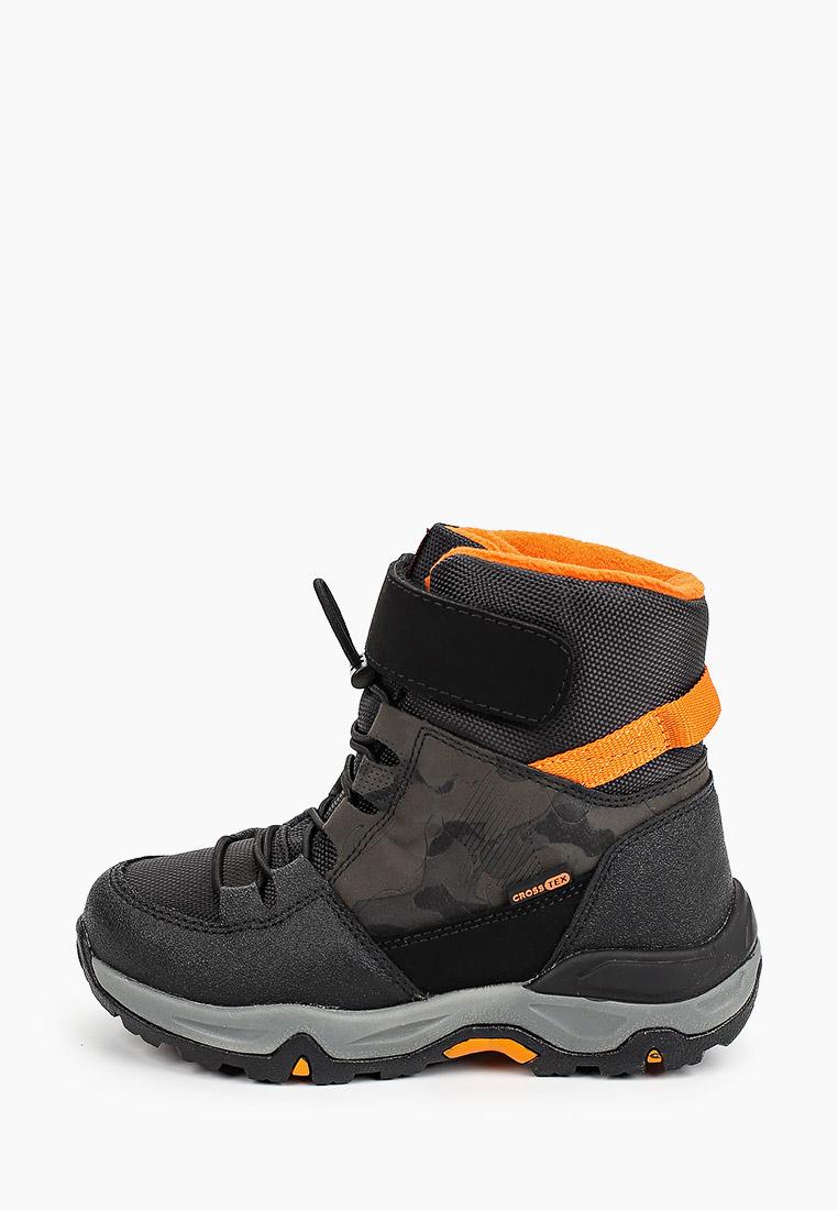 Ботинки для мальчиков Kakadu 8923C