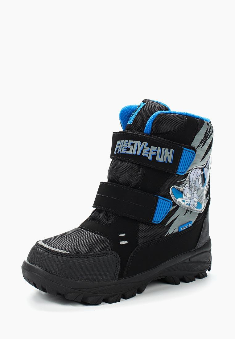 Ботинки для мальчиков Kakadu 6909A: изображение 1