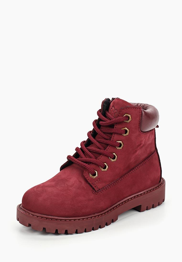 Ботинки для девочек Kakadu 7713D
