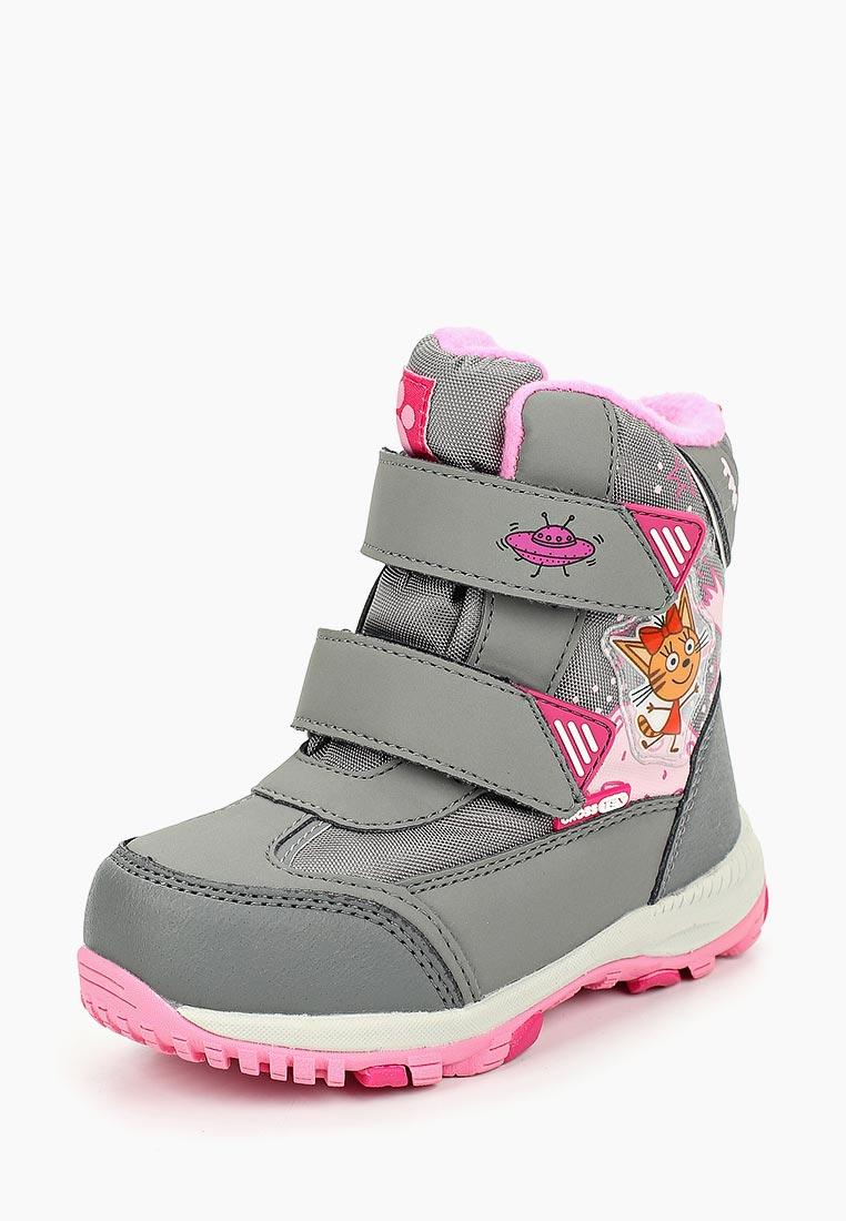 Ботинки для девочек Kakadu 7787C