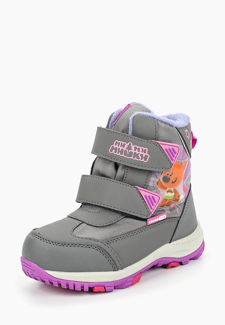 Ботинки для девочек Kakadu 7788B
