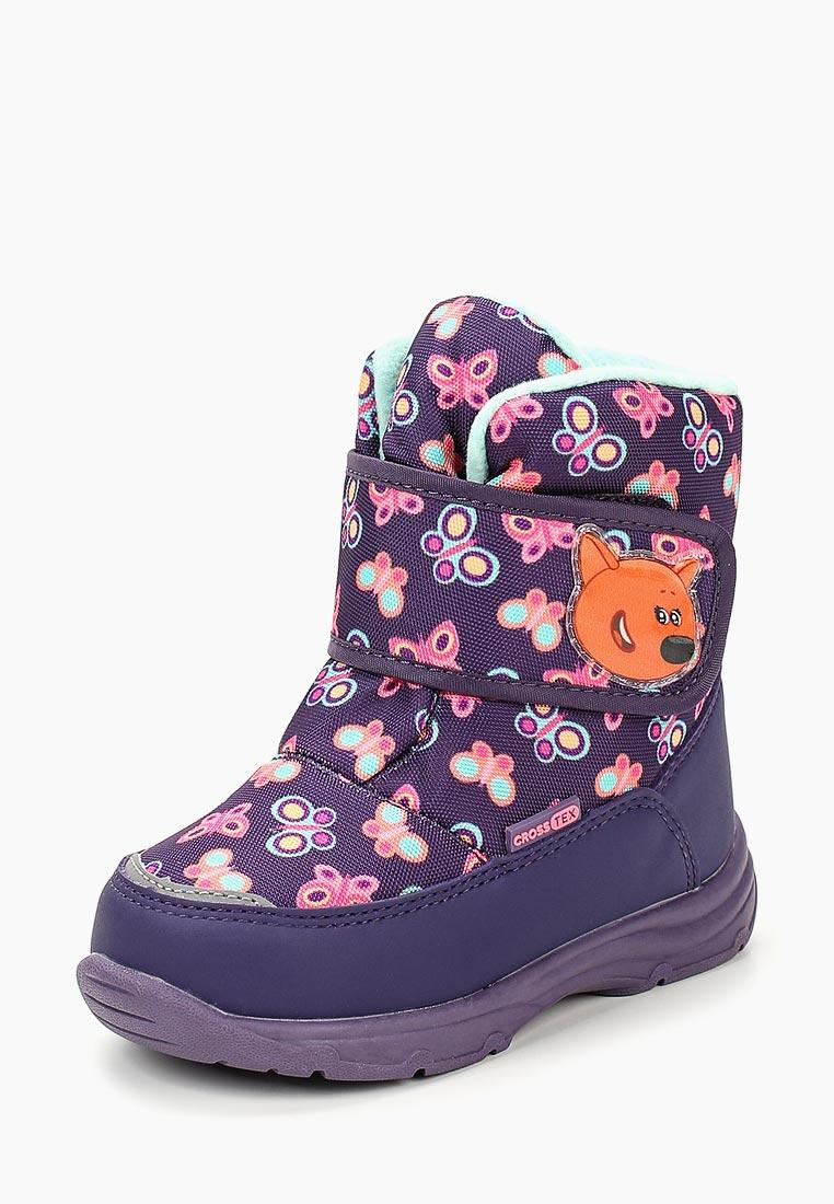Ботинки для девочек Kakadu 7794A