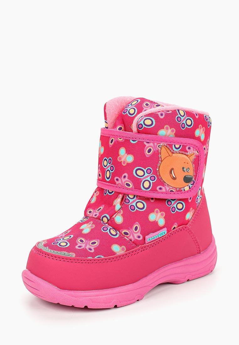 Ботинки для девочек Kakadu 7794B