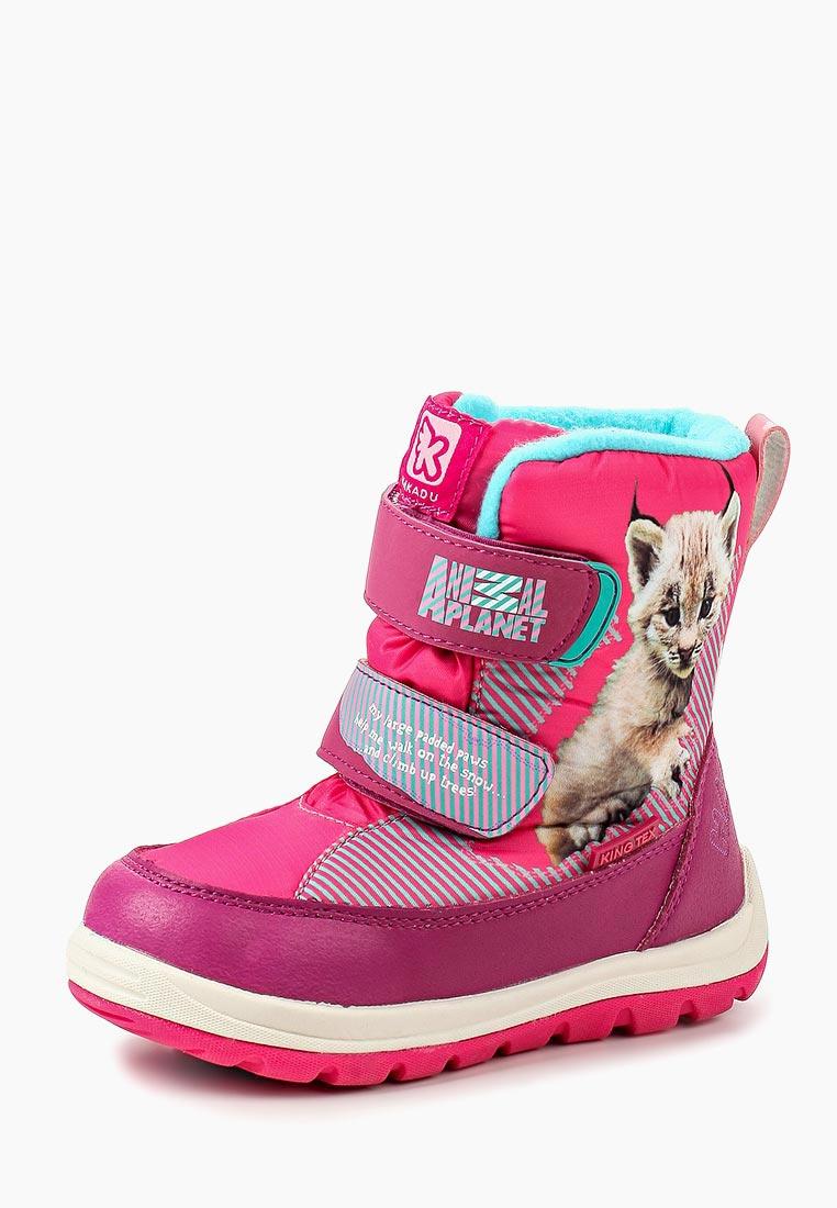Ботинки для девочек Kakadu 5768B