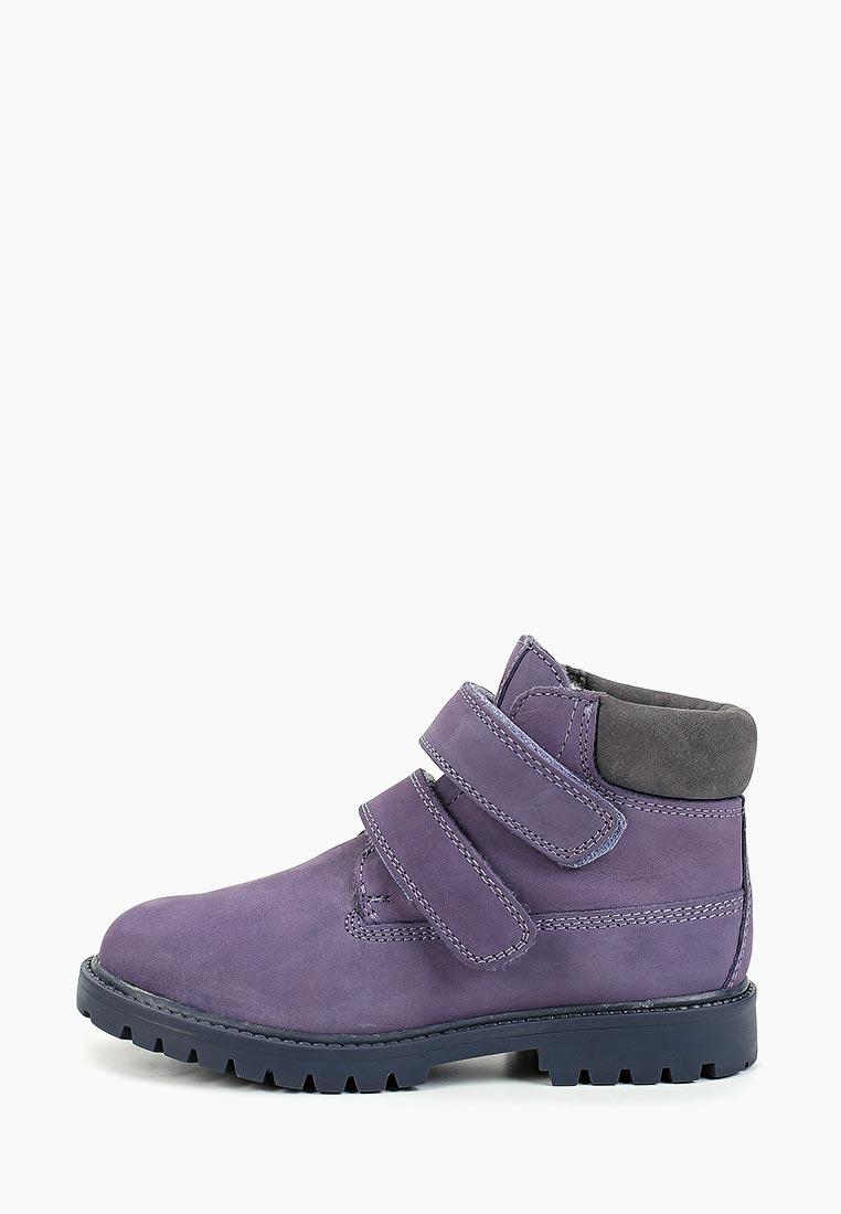 Ботинки для девочек Kakadu 8370E