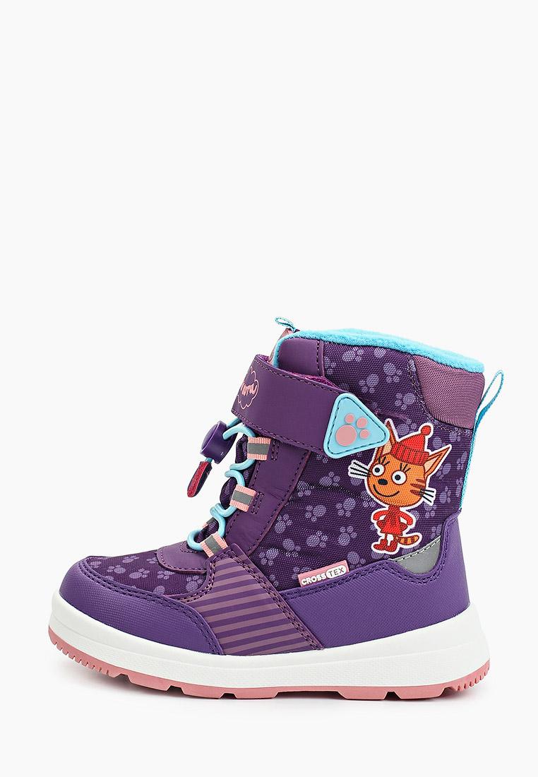 Ботинки для девочек Kakadu 8420A