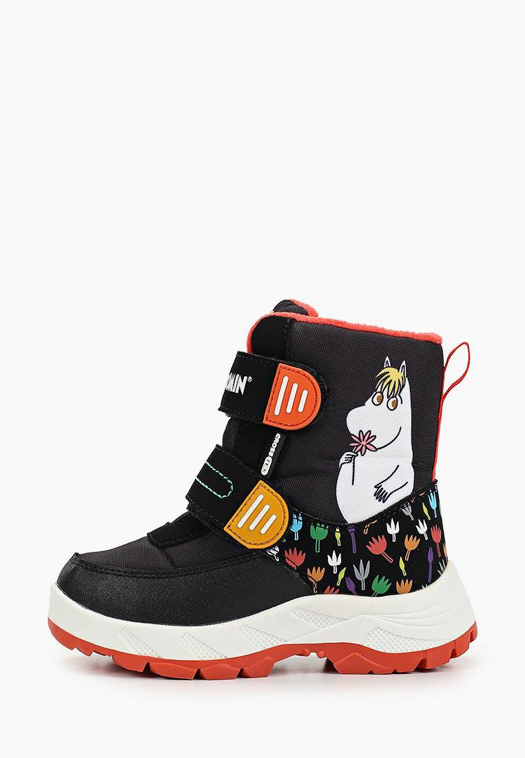Ботинки для девочек Kakadu 8426B