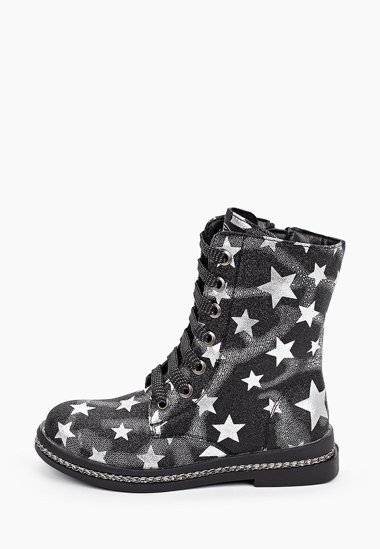 Ботинки для девочек Kakadu 8826A