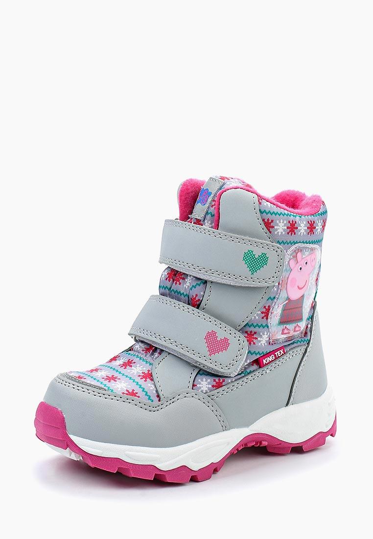 Ботинки для девочек Kakadu 6917C: изображение 1