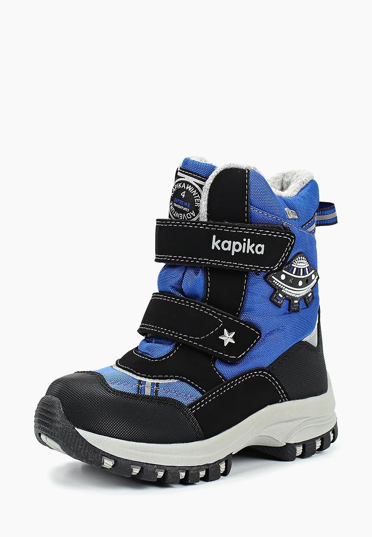 Ботинки для мальчиков Kapika 41147-1