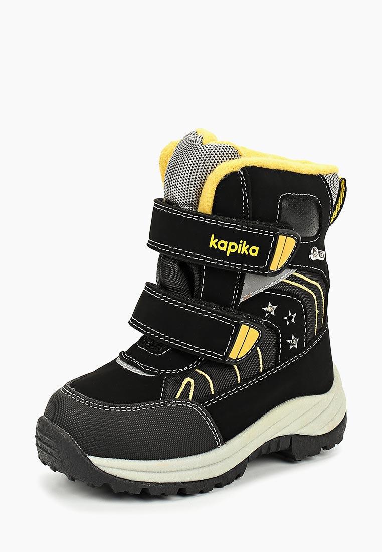 Ботинки для мальчиков Kapika 41149-1