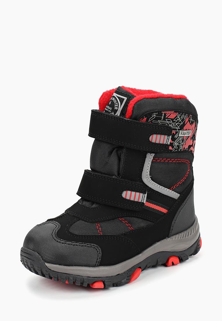 Ботинки для мальчиков Kapika 41174-1