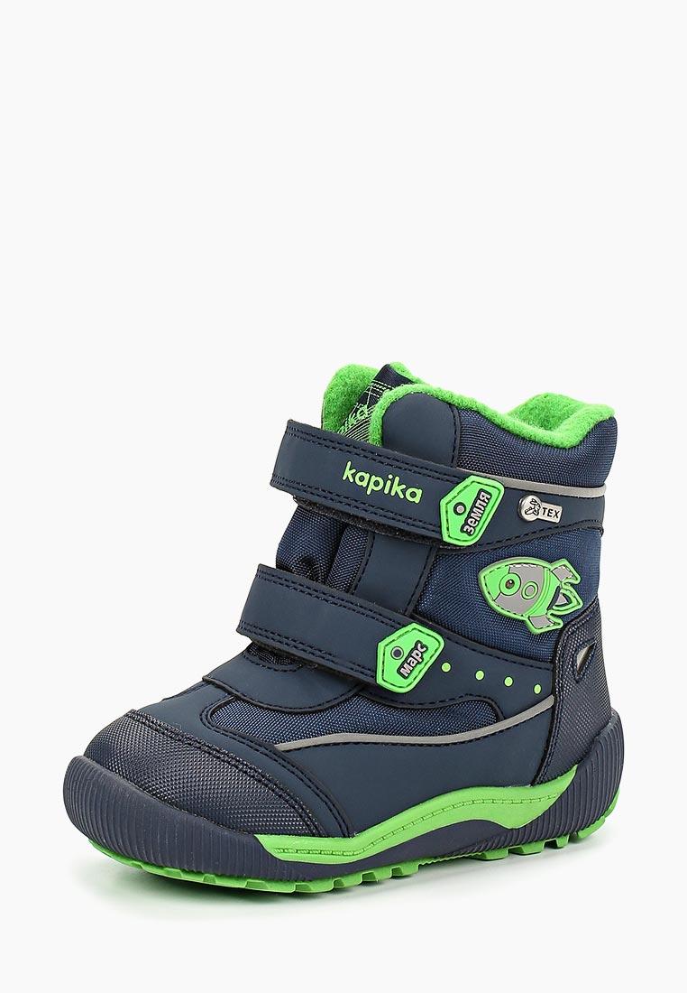 Ботинки для мальчиков Kapika 41207-2