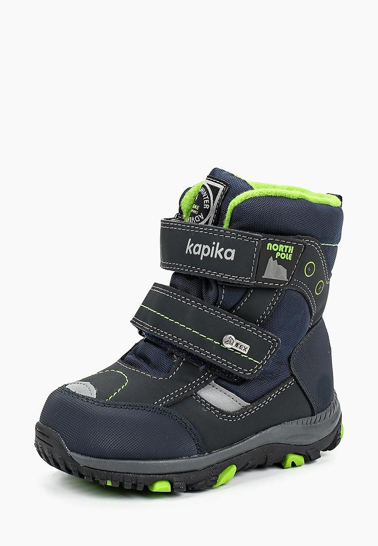 Ботинки для мальчиков Kapika 41228-2