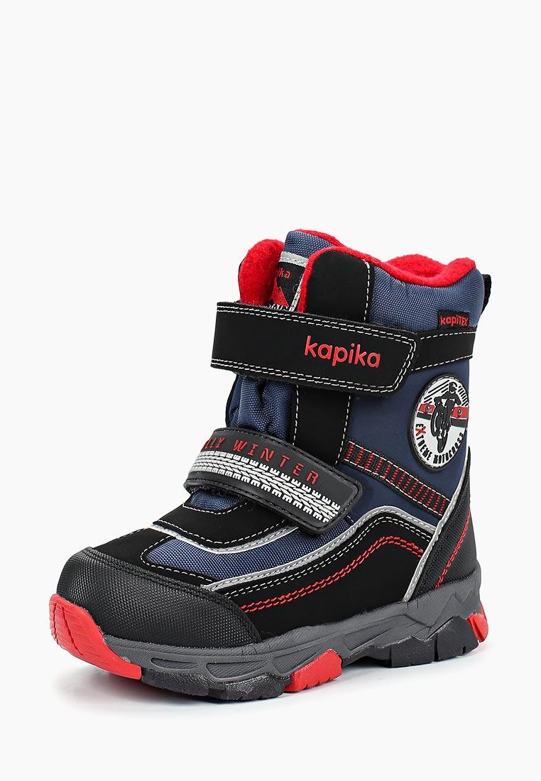 Ботинки для мальчиков Kapika 41230-2