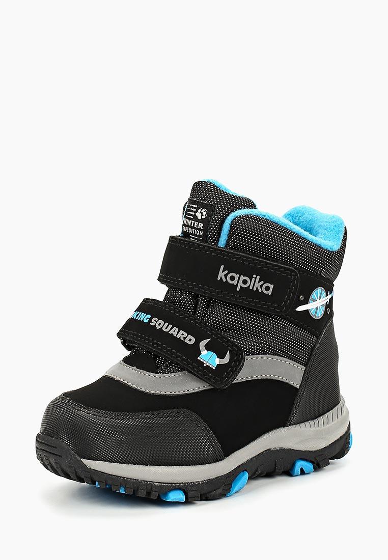 Ботинки для мальчиков Kapika 41238-1