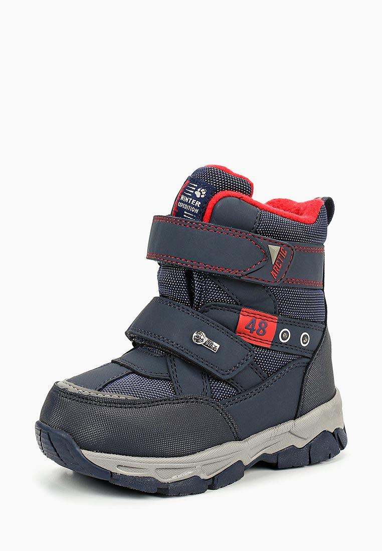 Ботинки для мальчиков Kapika 41240-1